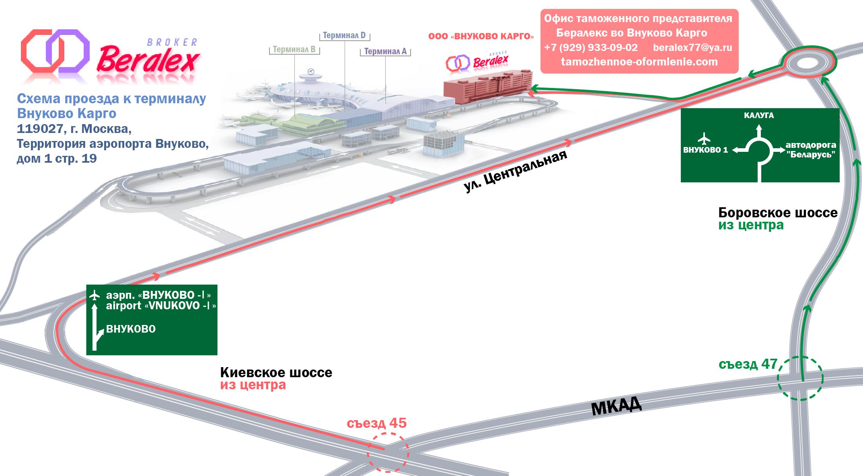 Схема проезда кремлёвский дворец съездов